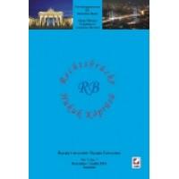 Hukuk Köprüsü Dergisi Sayı:7 / Rechtsbrücke